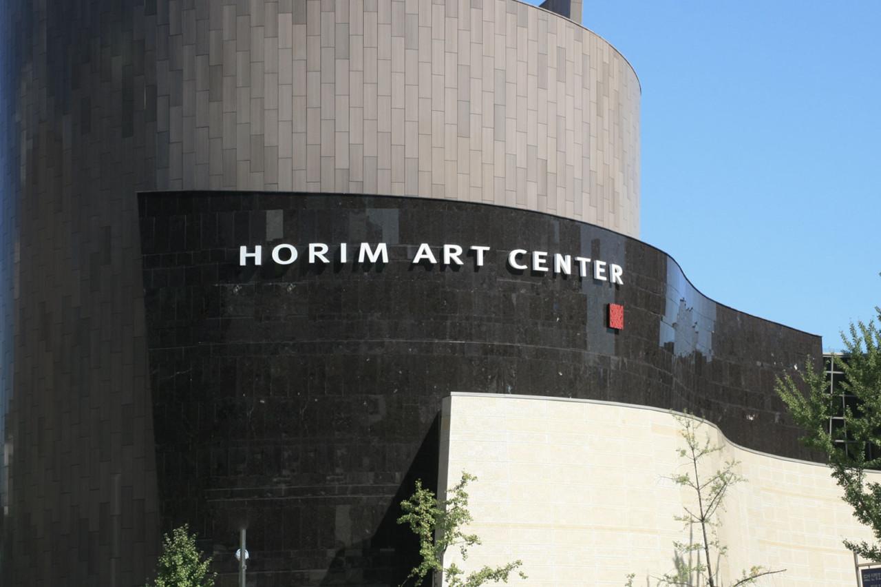 Jessica Lee HORIM ART CENTER [Branding]